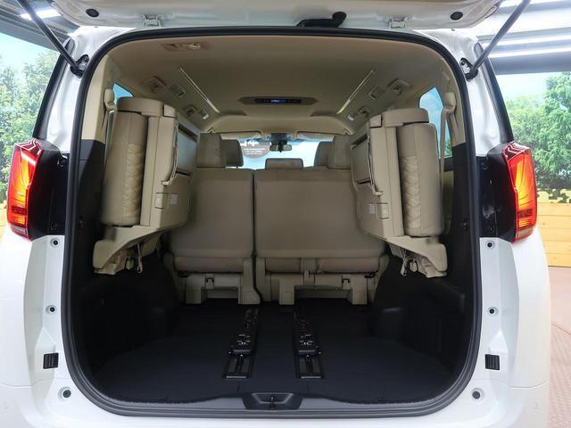 2.5X 新車未登録 両側電動ドア セーフティセンス(10枚目)