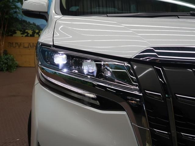 2.5X 新車未登録 両側電動ドア セーフティセンス(20枚目)
