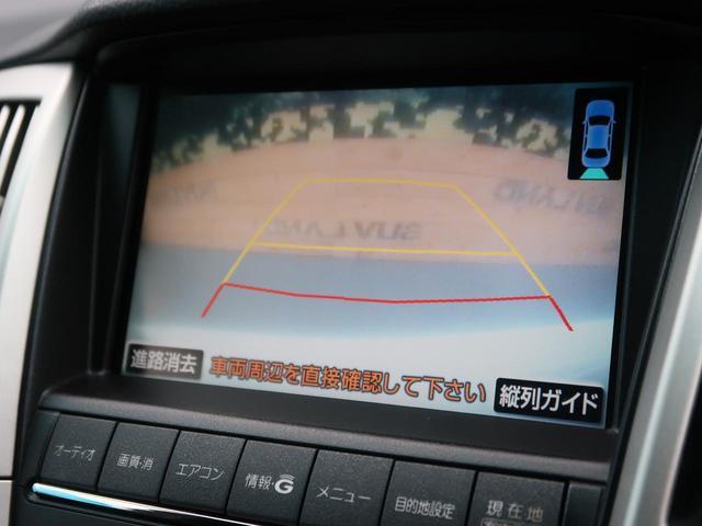 240G プレミアムLパッケージ メーカーナビ 黒革シート(5枚目)