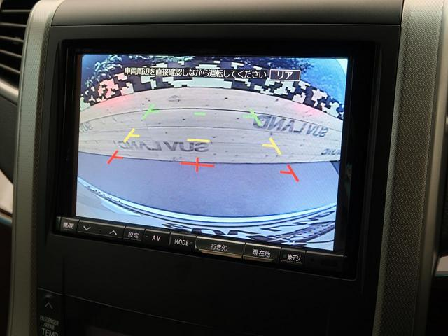 240X 社外SDナビ フルセグTV ETC(4枚目)