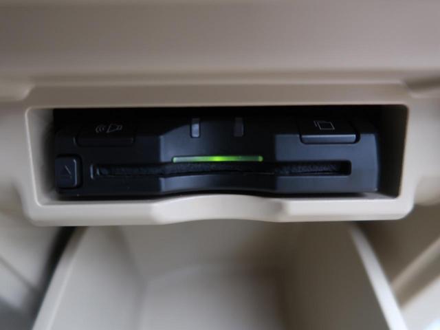 240X 社外SDナビ フルセグTV ETC(7枚目)