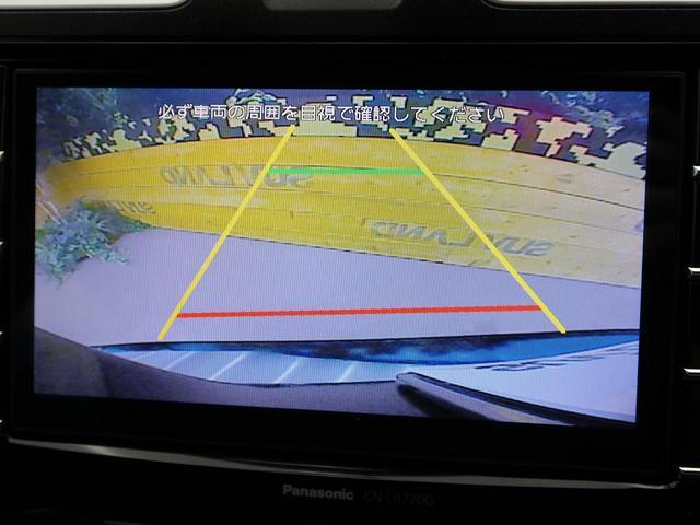 S-リミテッド 後期 純正マルチナビ フルセグ バックカメラ(5枚目)