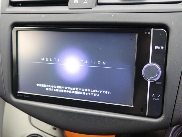 240S Sパッケージ 純正ナビ オートクルーズ ETC(3枚目)