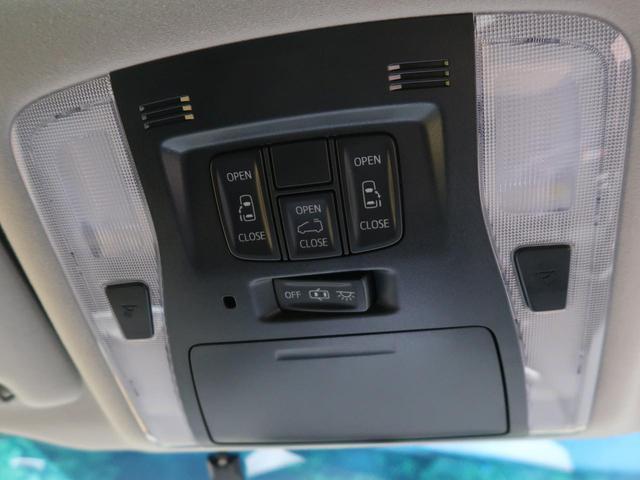 2.5Z Aエディション BIGX11型 後席モニタ SR(11枚目)
