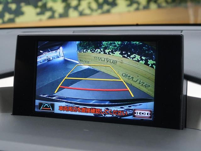 NX200t バージョンL ナビ サンルーフ 100V電源(4枚目)