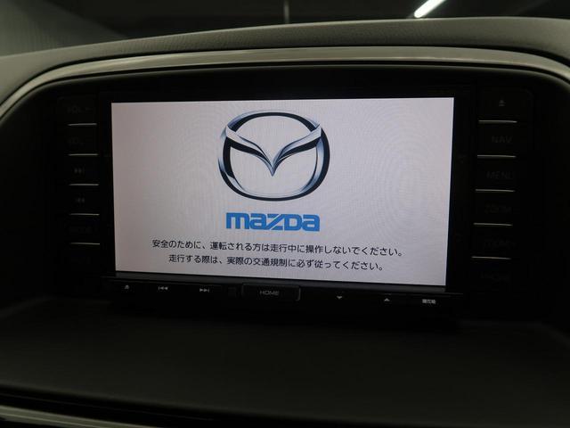 XD Lパッケージ 純正ナビ 黒革シート オートクルーズ(3枚目)