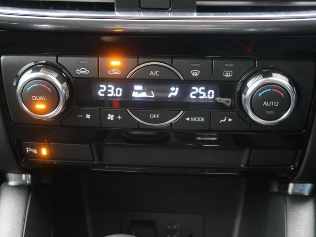 20S プロアクティブ 禁煙車 コネクトナビ バックカメラ(11枚目)