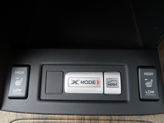 「スバル」「フォレスター」「SUV・クロカン」「大阪府」の中古車33