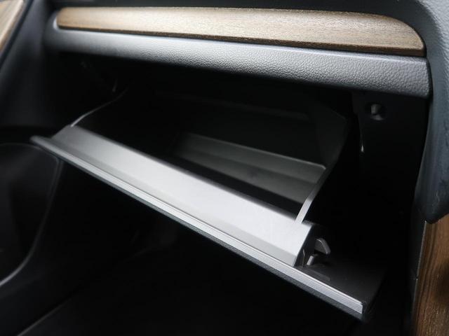 「スバル」「フォレスター」「SUV・クロカン」「大阪府」の中古車37