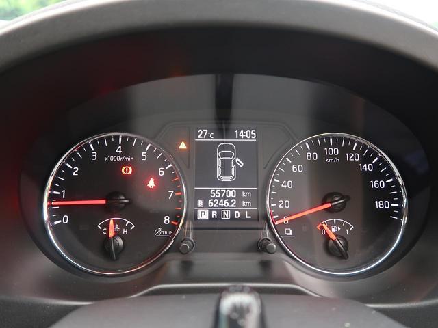 「日産」「エクストレイル」「SUV・クロカン」「大阪府」の中古車35