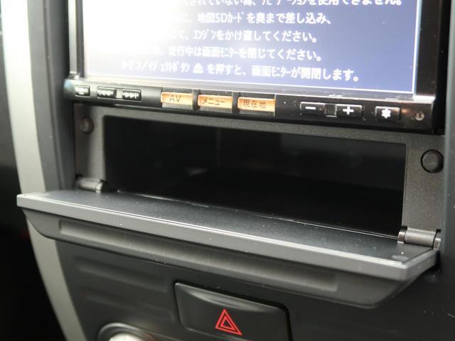 「日産」「エクストレイル」「SUV・クロカン」「大阪府」の中古車37