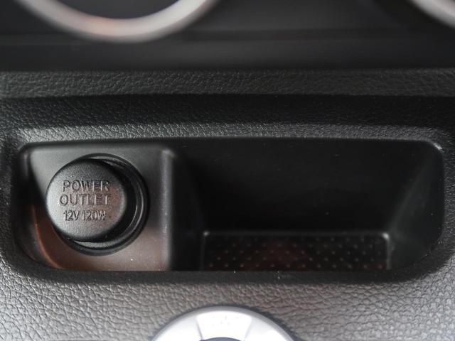「日産」「エクストレイル」「SUV・クロカン」「大阪府」の中古車40