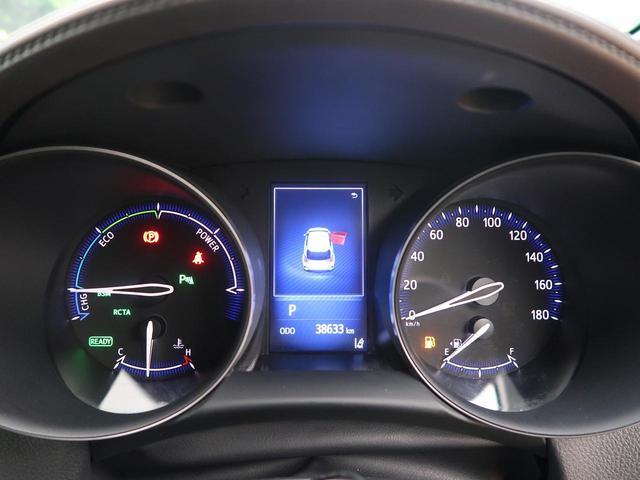 「トヨタ」「C-HR」「SUV・クロカン」「大阪府」の中古車36