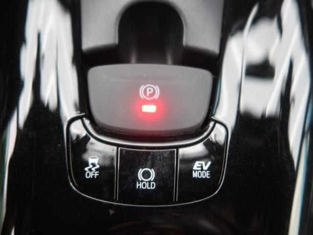 「トヨタ」「C-HR」「SUV・クロカン」「大阪府」の中古車40