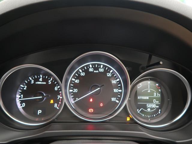 「マツダ」「CX-5」「SUV・クロカン」「大阪府」の中古車34