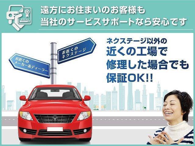 「トヨタ」「ハリアー」「SUV・クロカン」「大阪府」の中古車46