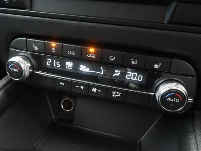 XD プロアクティブ 登録済未使用車 メーカーナビ 禁煙車(5枚目)