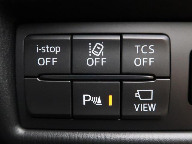 XD プロアクティブ 登録済未使用車 メーカーナビ 禁煙車(8枚目)