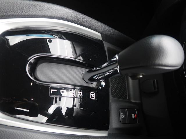 「日産」「エクストレイル」「SUV・クロカン」「大阪府」の中古車45
