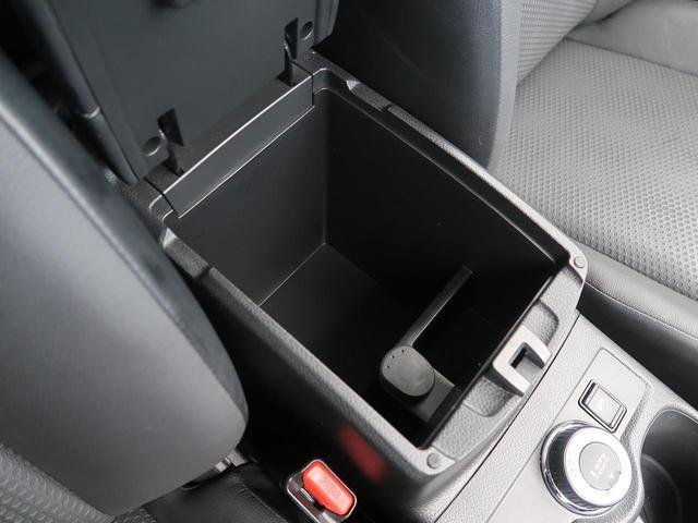 「日産」「エクストレイル」「SUV・クロカン」「大阪府」の中古車54