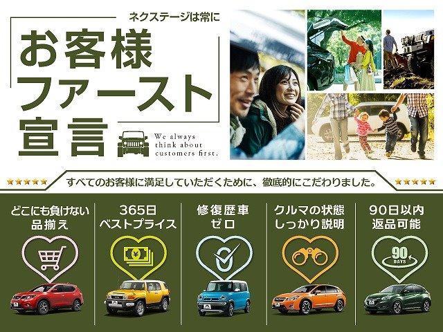 「日産」「エクストレイル」「SUV・クロカン」「大阪府」の中古車65