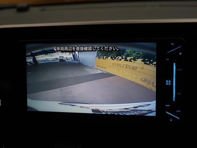 G 社外SDナビ フルセグ 禁煙車 LEDヘッドライト(4枚目)
