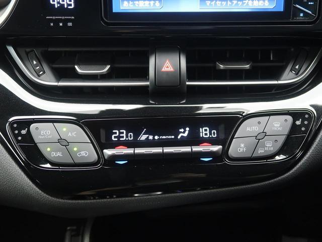G 社外SDナビ フルセグ 禁煙車 LEDヘッドライト(6枚目)