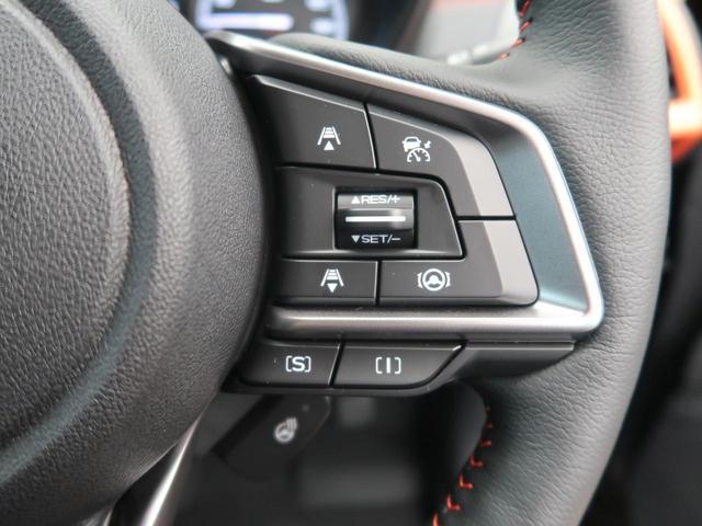 X-ブレイク 登録済未使用車 レーダークルーズコントロール(3枚目)