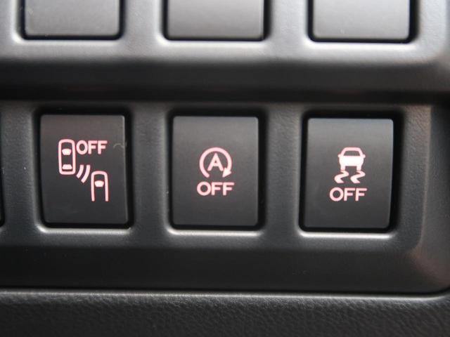 X-ブレイク 登録済未使用車 レーダークルーズコントロール(6枚目)
