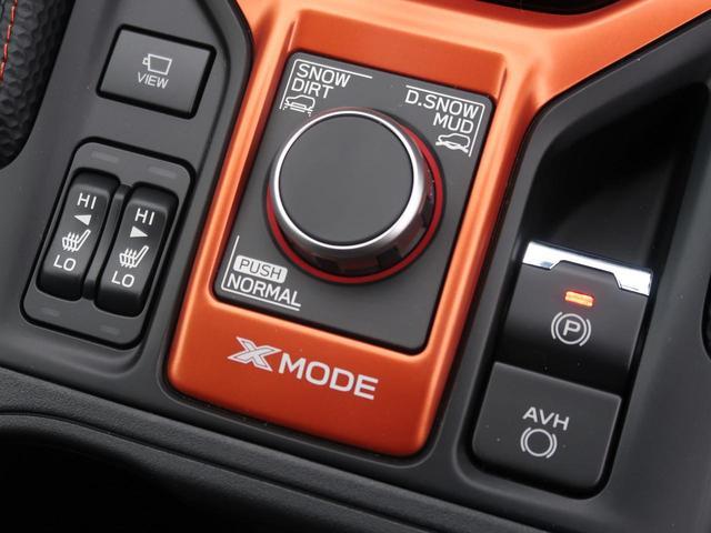 X-ブレイク 登録済未使用車 レーダークルーズコントロール(9枚目)