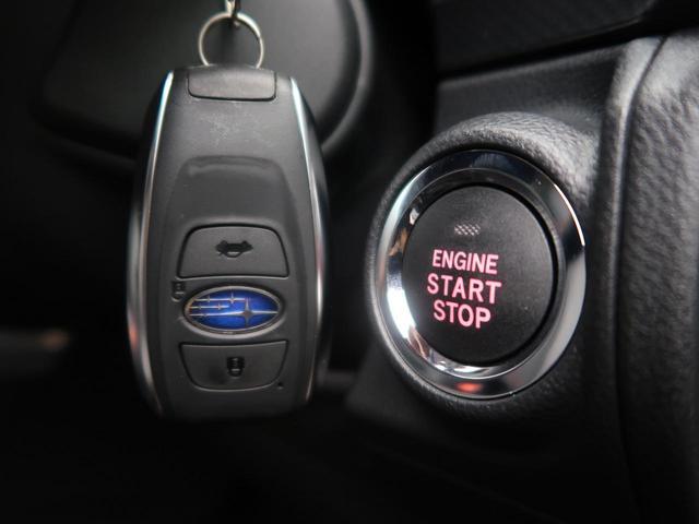 X-ブレイク 登録済未使用車 レーダークルーズコントロール(11枚目)