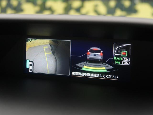 X-ブレイク 登録済未使用車 レーダークルーズコントロール(12枚目)