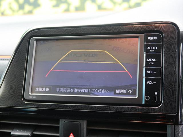 X 禁煙車 純正ナビ バックカメラ(4枚目)