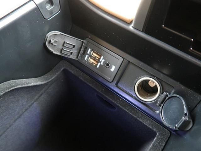 「レクサス」「RX」「SUV・クロカン」「大阪府」の中古車52