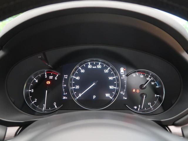 「マツダ」「CX-5」「SUV・クロカン」「大阪府」の中古車36