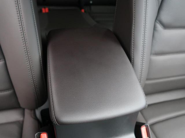 「マツダ」「CX-5」「SUV・クロカン」「大阪府」の中古車44