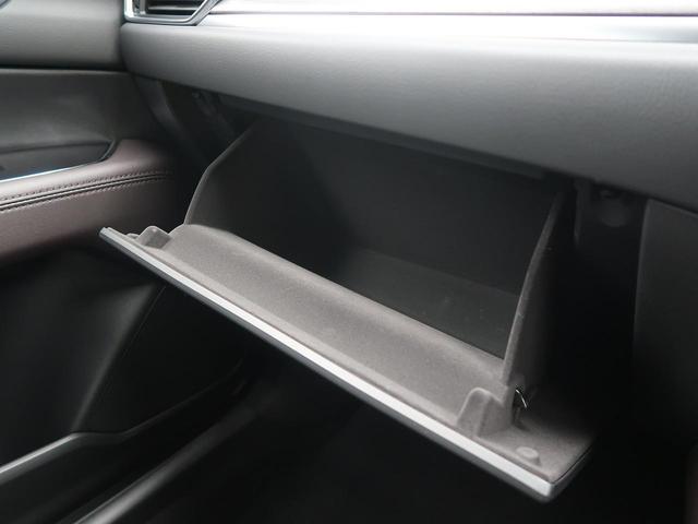 「マツダ」「CX-5」「SUV・クロカン」「大阪府」の中古車47