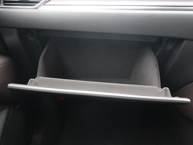 「マツダ」「CX-5」「SUV・クロカン」「大阪府」の中古車48
