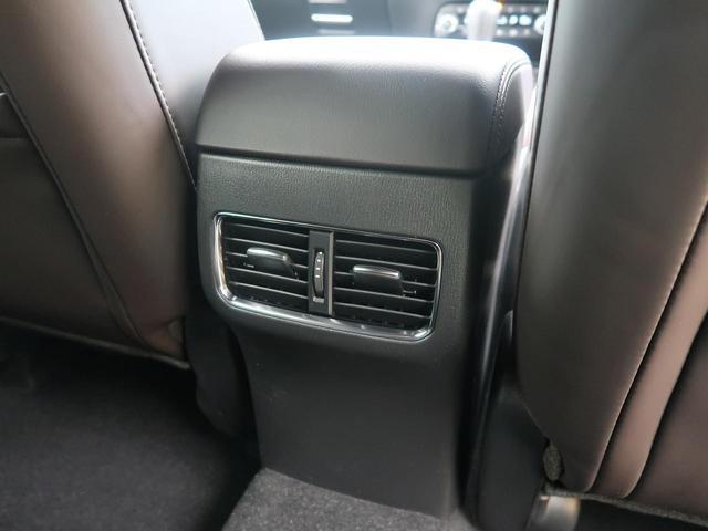 「マツダ」「CX-5」「SUV・クロカン」「大阪府」の中古車59