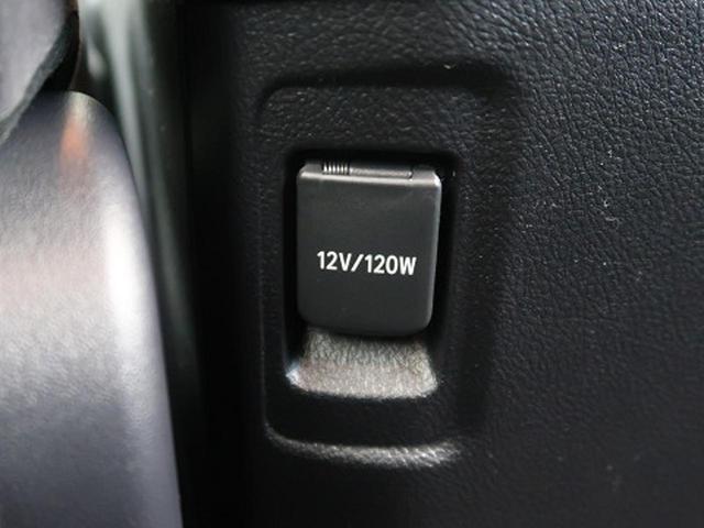 「トヨタ」「ランドクルーザープラド」「SUV・クロカン」「大阪府」の中古車35
