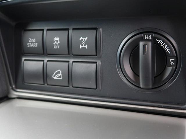 「トヨタ」「ランドクルーザープラド」「SUV・クロカン」「大阪府」の中古車44