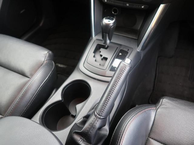「マツダ」「CX-5」「SUV・クロカン」「大阪府」の中古車38