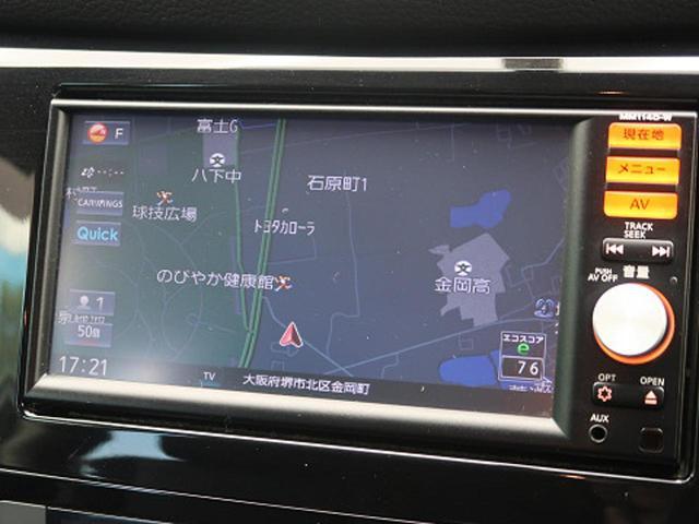 「日産」「エクストレイル」「SUV・クロカン」「大阪府」の中古車3