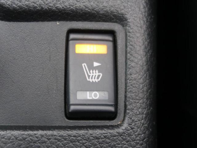 「日産」「エクストレイル」「SUV・クロカン」「大阪府」の中古車8