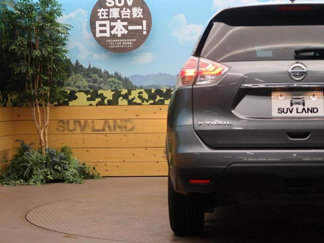 「日産」「エクストレイル」「SUV・クロカン」「大阪府」の中古車22
