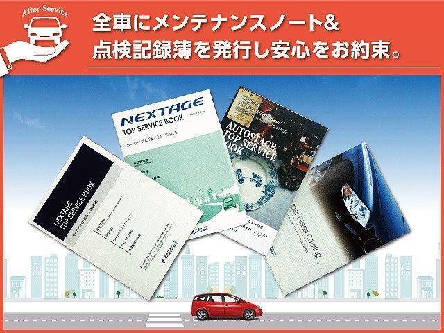 「日産」「エクストレイル」「SUV・クロカン」「大阪府」の中古車47