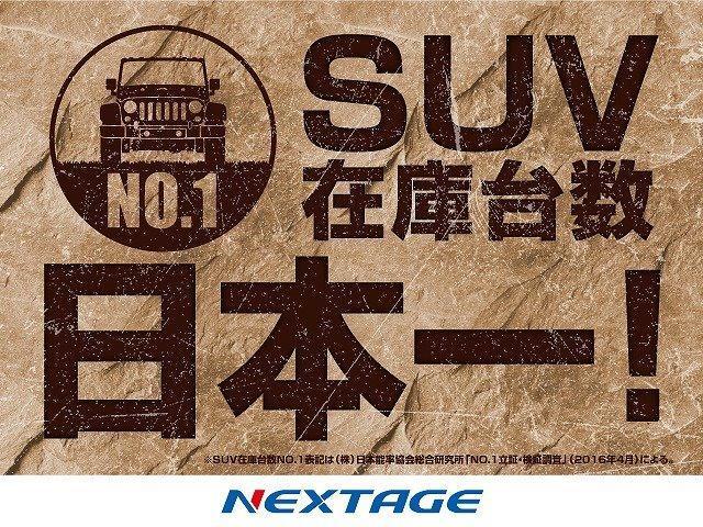 「トヨタ」「ハリアー」「SUV・クロカン」「大阪府」の中古車54