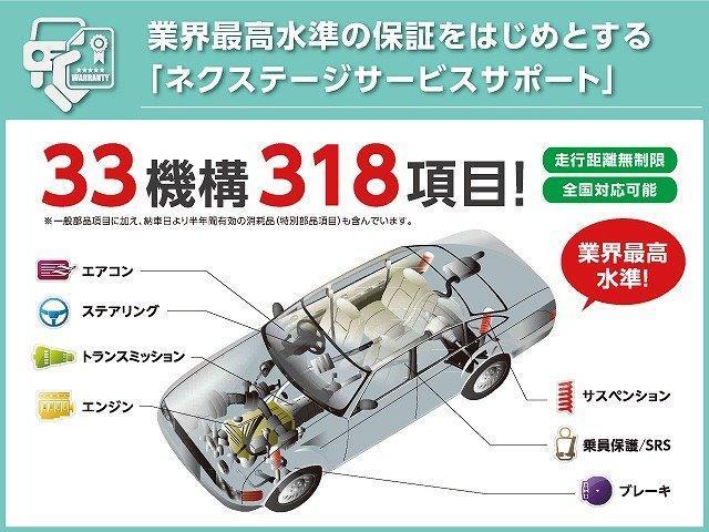 「トヨタ」「ハリアー」「SUV・クロカン」「大阪府」の中古車57