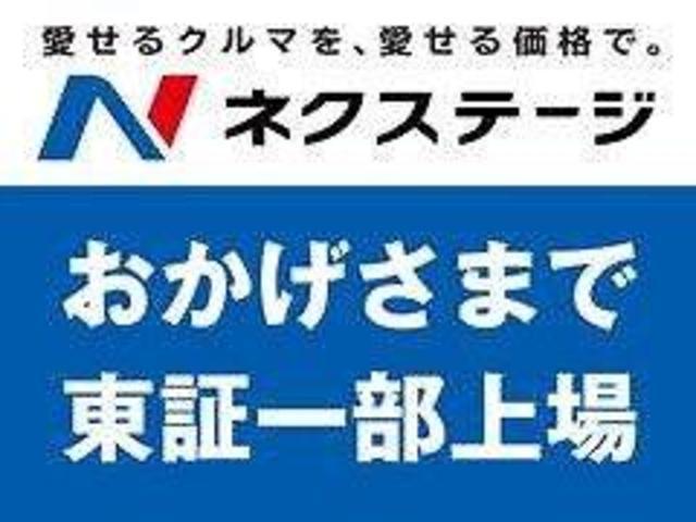 「トヨタ」「ハリアー」「SUV・クロカン」「大阪府」の中古車58