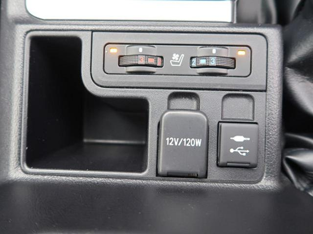TX Lパッケージ メーカー9型ナビ 全周囲カメラ(7枚目)